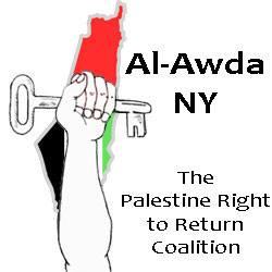 Al-Awada NY